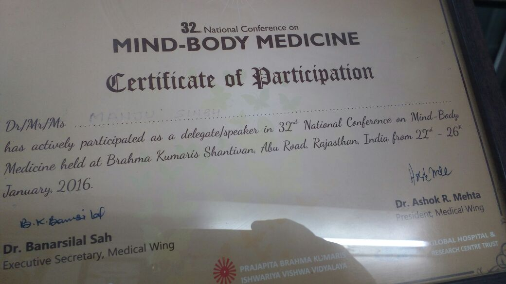 Mind Body Medicine Certificate of Partition