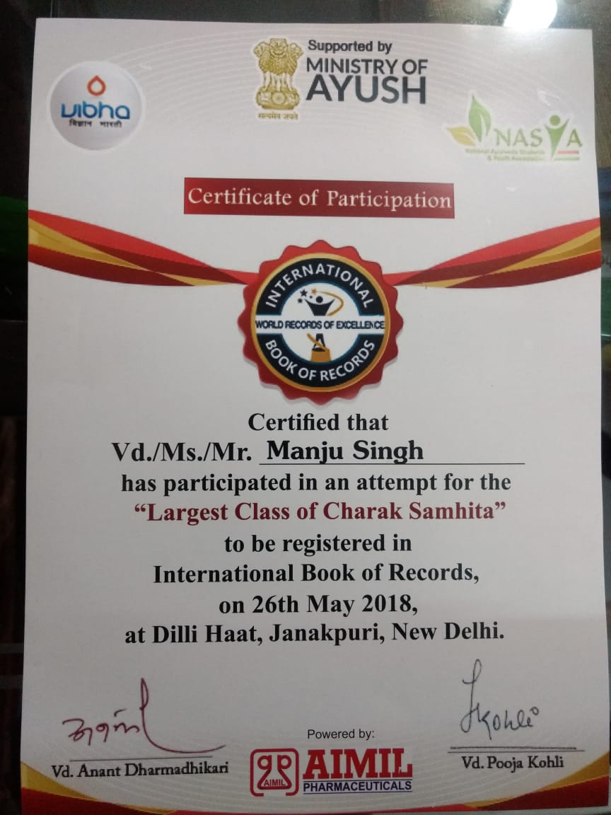MInistry of Ayush Certificate