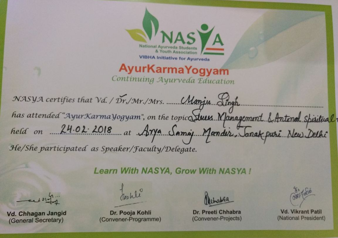 Natioanl Ayurveda Students and Youth Association